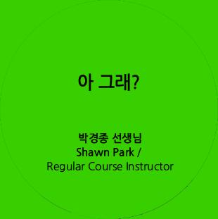 faculty9-h