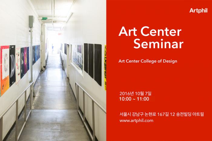 art-center