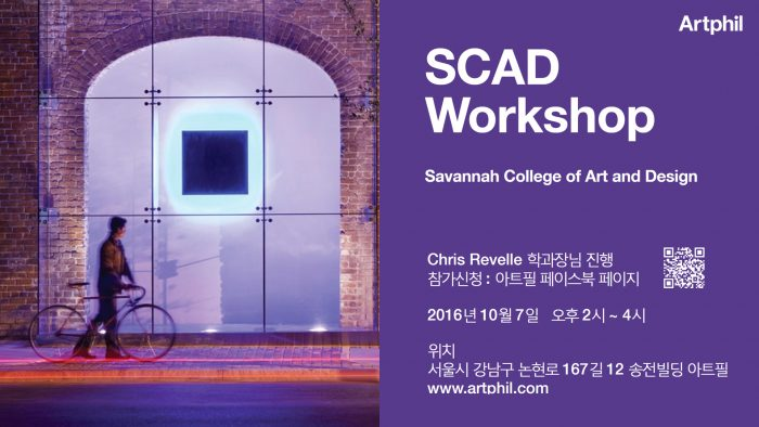 scad-recovered